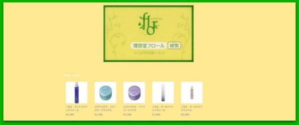 stores.jp_top